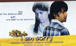 Aaryan-Sigdel-on-i-am-sorry-300x183