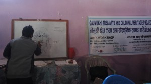 GDA Dipak teaching
