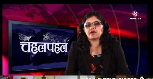 Nepali News screen capture from broadcast about the NIAP